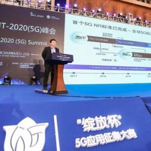 高通李维兴:前瞻研发,技术创新 不断推动5G NR成为现实