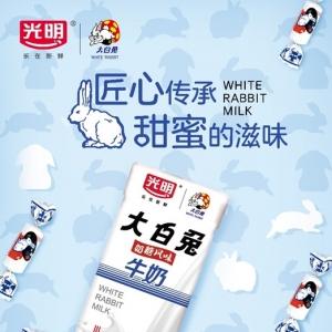 匠心传承,带来甜蜜滋味 光明乳业大白兔奶糖风味牛奶获选2019上海特色伴手礼 ... ...