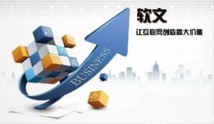 北京动媒体软文推广的作用和好处有什么?