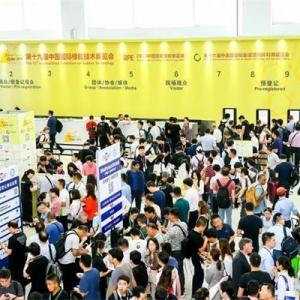 2020上海橡胶展-第二十届中国国际橡胶技术展览会