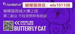 小缇蝴蝶猫商城APP是怎么下载的?
