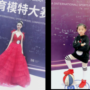 CBBA中国(国际)体育模特大赛辽宁省决赛报道