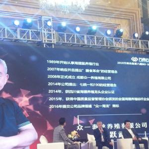 众一海龙董事长黄跃武之传奇创业路:成功非一蹴而就