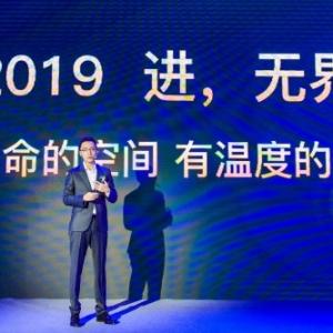 成都龙湖总经理陈序平等人参加新品案名发布典礼