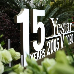 艺星品牌15年盛典、品质医美,万众瞩目、抢先新品!