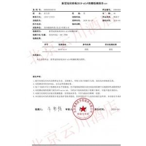 """到北京出差旅游""""卡""""在核酸检测?北京云川酒店可在店检测了 ..."""