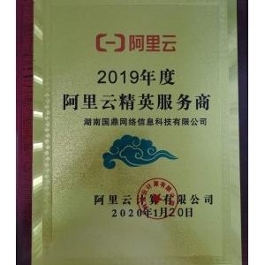 湖南国鼎网络信息科技有限公司:企业如何做好网络营销?