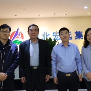 中北宏远集团举办5G通信基础设施 建设调研会