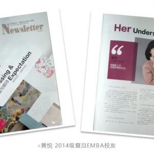 收稻创始人黄悦女士入选2020中国人力资源服务行业女企业家榜 ...