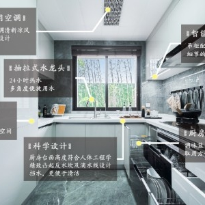 打造新中式品质生活,建发房产多项目迎热销