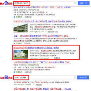 西安卧龙网络:企业如何快速掌握网络营销布局运营技巧?