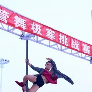 零基础可不可以学舞蹈困惑了很多人 冠军导师刘宁都为你答疑解惑 ...