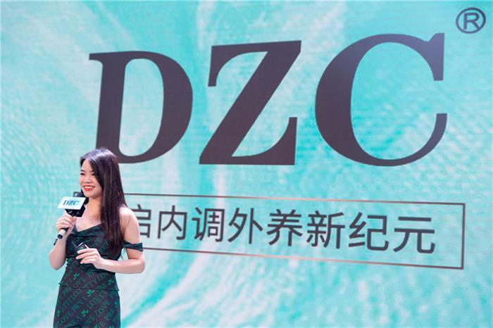DZC战略新品云发布会,又一爆款来袭,撬动大健康百亿市场_商业_2020-6-10 16:09发布_中享网