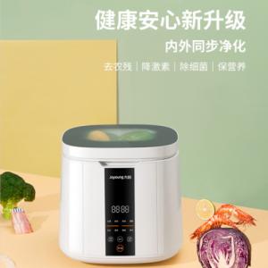 九阳净食机XJS-02A——推动健康饮食生活