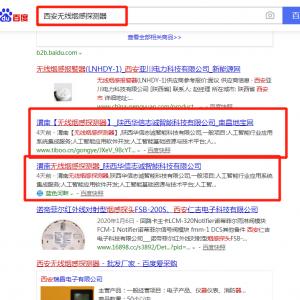 西安卧龙网络:企业如何更好用媒体去做产品推广?