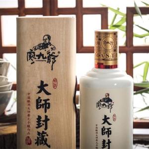 廖九爷·大师封藏酒:中产阶层的口粮酒