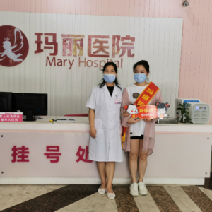 泉州玛丽医院妇科专家怎么样 治疗各类妇科疾病